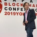 JAPAN BLOCKCHAIN CONFERENCE 1日目 当日レポート